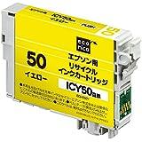 エコリカ リサイクルインクカートリッジ EPSON イエロー ICY50 ECI-E50Y