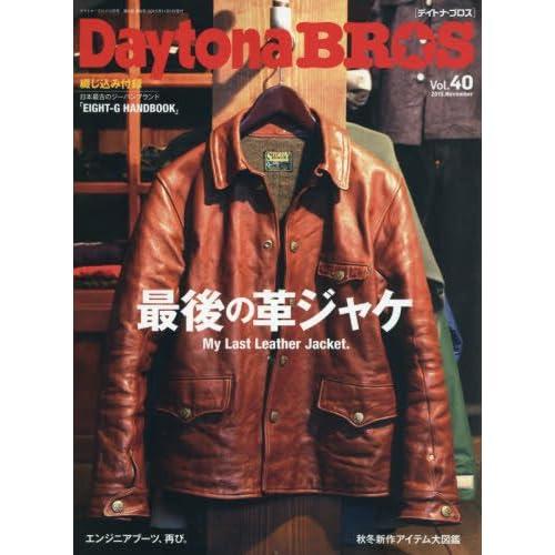 Daytona BROS (デイトナブロス) 2015年 11月号 Vol.40