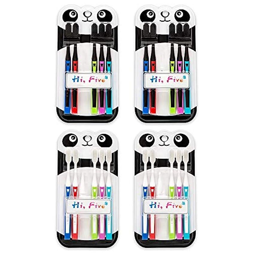 出版柔らかいアミューズ歯ブラシ ナノオーラル歯ブラシ、大人竹炭歯ブラシ、大人のためのソフト歯ブラシ - 2つの数量オプション HL (サイズ : 20 packs)