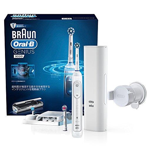 ブラウン オーラルB 電動歯ブラシ ジーニアス 9000 マルチアクション/ホワイトニングブラシ付属 ホワイト D7015256XCWH