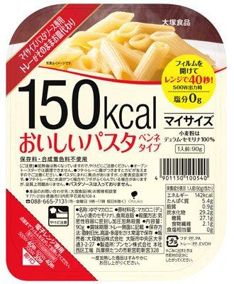 マイサイズ おいしいパスタ ペンネタイプ(90g)