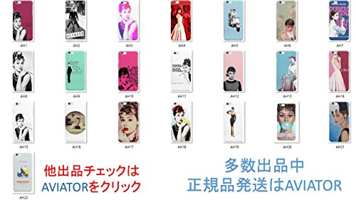 <27>★USA限定モデル オードリーヘップバーン 全『iphone』・『android』ケース 50種 4980円より USA製&USA発送 高級仕様 日本未入荷 「※購入店はAVIATORから」 [並行輸入品]