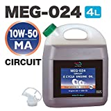 AZ(エーゼット) MEG-024 バイク用 4Tエンジンオイル 10W-50/MA 4L 【CIRCUIT/EsterTech】 [FULLY SYNTHETIC/全合成/化学合成油] (4サイクルエンジンオイル/4ストオイル/バイクオイル) EG294