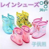[ZheYe] レインシューズ レインブーツ 子供用 雨靴 雨用 梅 ブーツ ショートブーツ ショートレインブーツ シューズ 軽量 長靴 防水 ローヒール