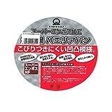 遠藤商事 業務用 パエリアパン 30cm スーパーエンボス加工 鉄 日本製 PPE1030 画像