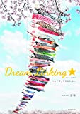 Dream_Linking☆