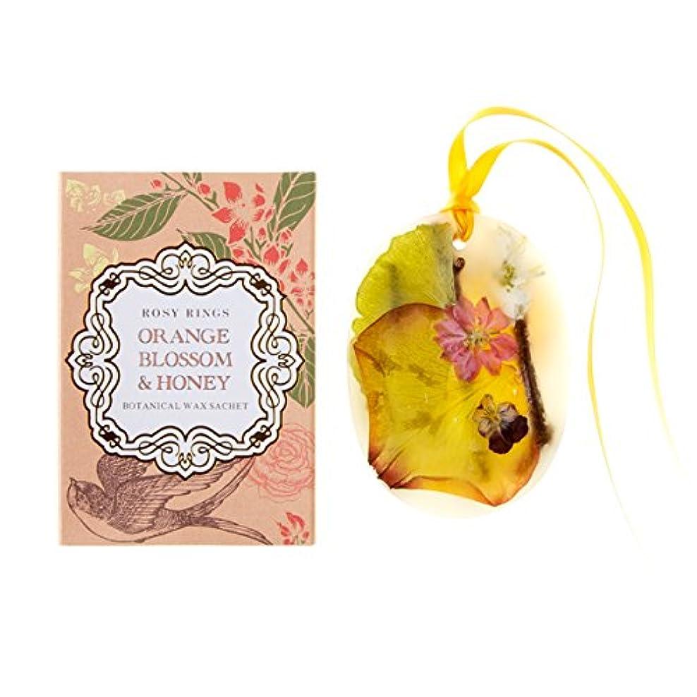 一生毛細血管シティロージーリングス プティボタニカルサシェ オレンジブロッサム&ハニー ROSY RINGS Petite Oval Botanical Wax Sachet Orange Blossom & Honey