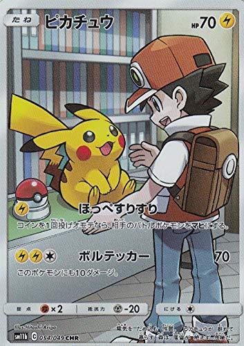 ポケモンカードゲーム SM11b 054/049 ピカチュウ 雷 (CHR キャラクターレア) 強化拡張パック ドリームリーグ