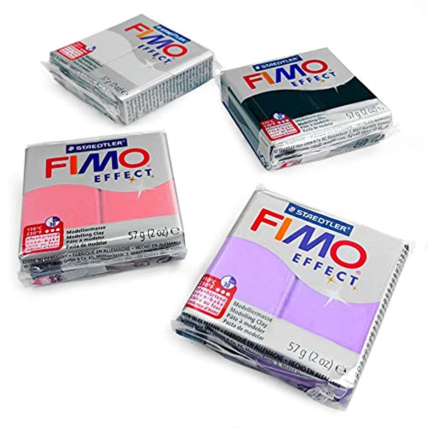 FIMO Effect Polymer Oven Modelling Clay - 57g - Set of 4 - Pearl Finish