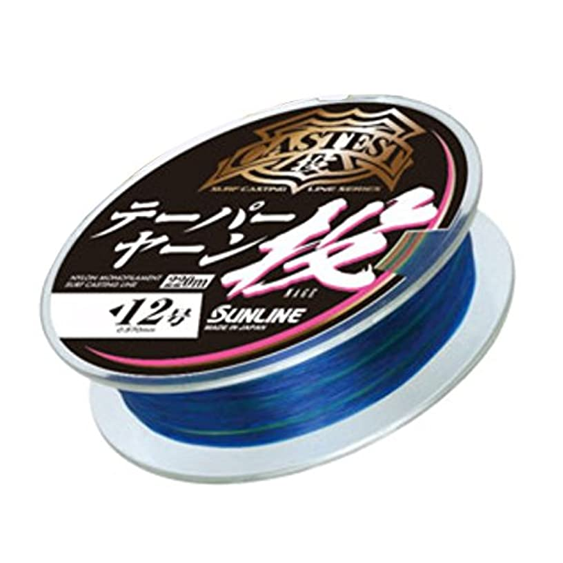 許可バスルームトロリーバスサンライン(SUNLINE) ナイロンライン CASTEST テーパーヤーン投 220m単品 5-12号 4色