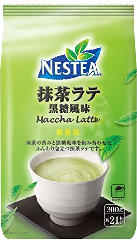 ネスティー 抹茶ラテ 黒糖風味 300g