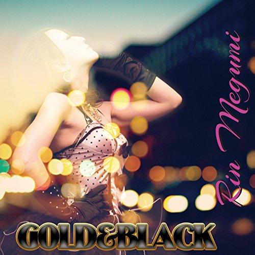 六道寺恵梨『願い~BLACK&RED~』は○○ロック!?愛情たっぷりの歌詞にも注目!!【MVあり】の画像