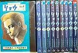 「天使派リョウ 全10巻完結 (ビッグコミックス) [マーケットプレイス ...」販売ページヘ