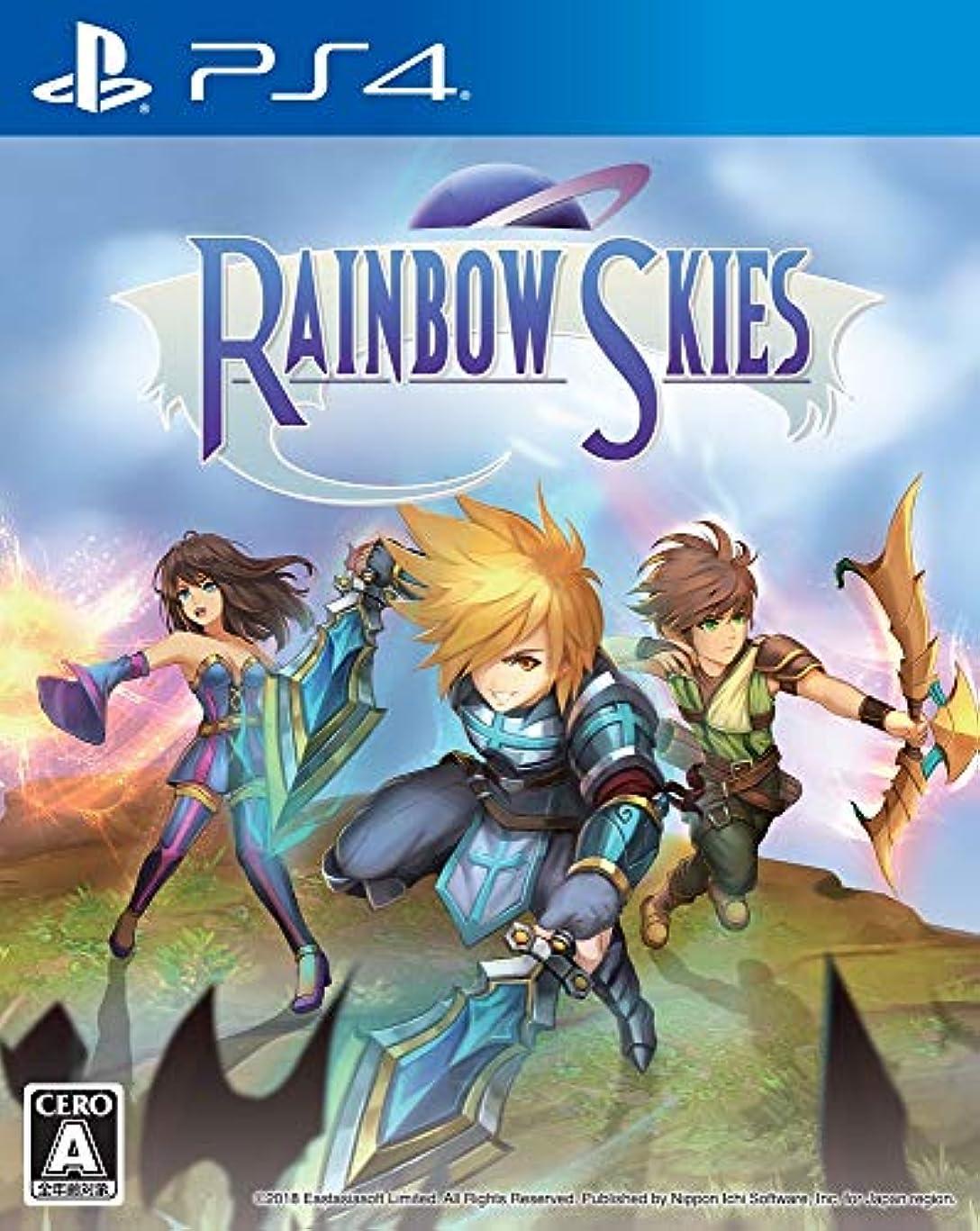 ピストルルーフ瞳Rainbow Skies - PS4