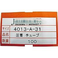 EnergyPrice(エナジープライス) 丸ギボシ メス用チューブ メーカー品番:4013-A-31 1袋(100本入)
