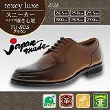 こちらの商品は【 24.5cm 】のみです。 革靴なのにスニーカーのような履き心地! アシックス商事 日本製 ビジネスシューズ texcy luxe テクシーリュクス TU-805 ブラウン [簡易パッケージ品]