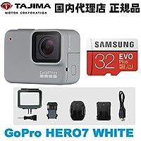 Go Pro HERO7 ホワイト本体+汎用巾着袋+推奨microSDカード付きセット