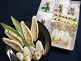 笹かま 食べくらべギフトセット 味わい まるご 仙台名物・笹かまぼこ グレードの高い魚肉を使用 石うすで練り上げた逸品 シソ・チーズ・牛タン入りも入ったおすすめの詰め合わせ