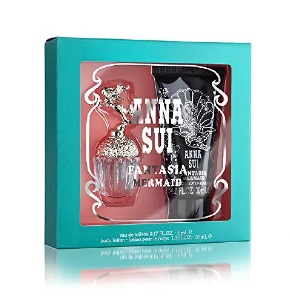 文明化ビタミンカイウスANNA SUI(アナスイ) アナスイ トライアルキット ファンタジア マーメイド セット 4ml+30ml