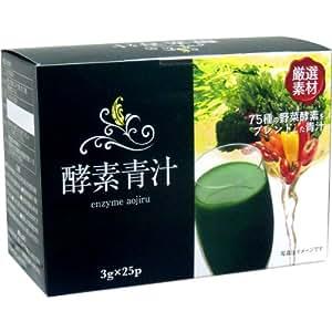 酵素青汁 3g×25包入