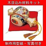 木目込み 人形 キットきめこみ 材料  動物・その他 NO.408 宝小槌(座布団付)