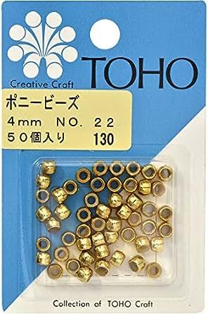 TOHO ポニービーズ 外径約4mm No.22 50ヶ入り