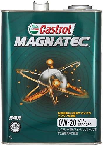 CASTROL Magnatec マグナテック 0W-20 SN GF-5 4L SuperFE 4輪用エンジンオイル