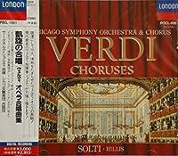 Opera Choruses / Solti / Chicago Symphony Orchestra & Chorus