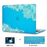Redlai 旧型 MacBook Pro 15 CD ROM付き フラワープリント ハードプラスチックケース 対応モデル(A1286) Pro 15.4 インチ 専用シェルカバー ハードケース 液晶保護フィルムと日本語キーボードカバー付き(M107 ブルー)