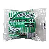 積水 フィットライトテープ緑 38ミリ×25M
