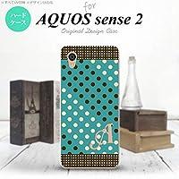 SH-04L SHV43 AQUOS sense2 スマホケース カバー ドット・水玉 青緑×茶 【対応機種:AQUOS sense2 SH-04L SHV43】【アルファベット [Q]】