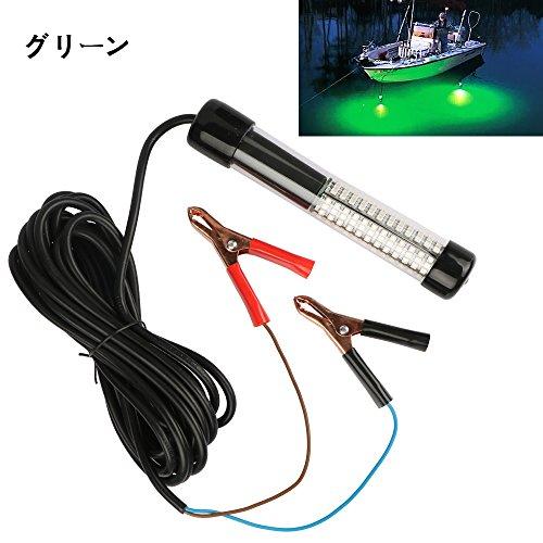 Goture(ゴチュール) 180LED水中灯 夜釣り 集魚灯 5M 長コード 高光度 フィッシングライト 防水IP68 8W 12V 三色 グリーン