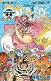 ONE PIECE 87 (ジャンプコミックス)