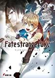 Fatestrange Fake4