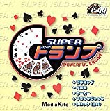 Super1500 スーパートランプ