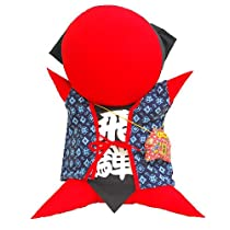 【特大さるぼぼ】 飛騨の手作りさるぼぼ 昔ながらの綿詰め (No.140)