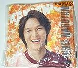 ミニクッション ★ 丸山隆平 2013 「セブンイレブン×関ジャニ∞当りくじ」