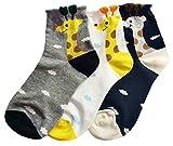 (ジェイジェイマクス) JJMaxUS 女性かわいいファションデザイン靴下アニマル動物園耳付きJJMax Women's Sweet Animal Socks Set with Thick Eared Cuffs One Size Fits All きりん [並行輸入品]