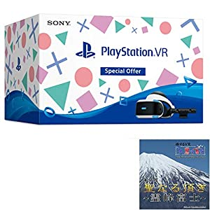 PlayStation VR Special Offer【Amazon.co.jp限定】日本驚嘆百景 聖なる頂き~霊峰富士~ 配信