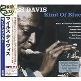 カインド・オブ・ブルー マイルス・デイヴィス 輸入盤 2枚組 JAZZ 2CD-008