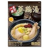【天下一品】参鶏湯 1kg