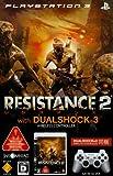 「RESISTANCE 2(レジスタンス 2) DUALSHOCK3同梱版(サテンシルバー)」の画像