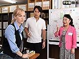 名探偵キャサリン(2015年9月5日放送)