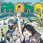mono (1) (まんがタイムKRコミックス)