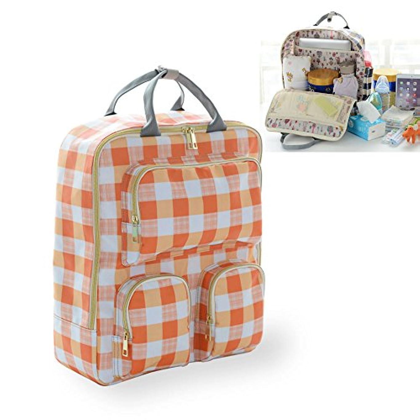 命令的打倒症状ママリュック マザーズバッグ リュック 多機能 ママバッグ 大容量 ベビー用品収納 保温機能ポケット (オレンジ)