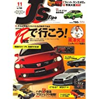 J's Tipo (ジェイズティーポ) 2007年 11月号 [雑誌]