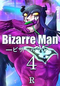 Bizarre Man 4巻 表紙画像