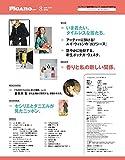 madame FIGARO japon (フィガロ ジャポン)2019年 08 月号[新しい魅力発見 まだ見ぬ台湾。] 画像