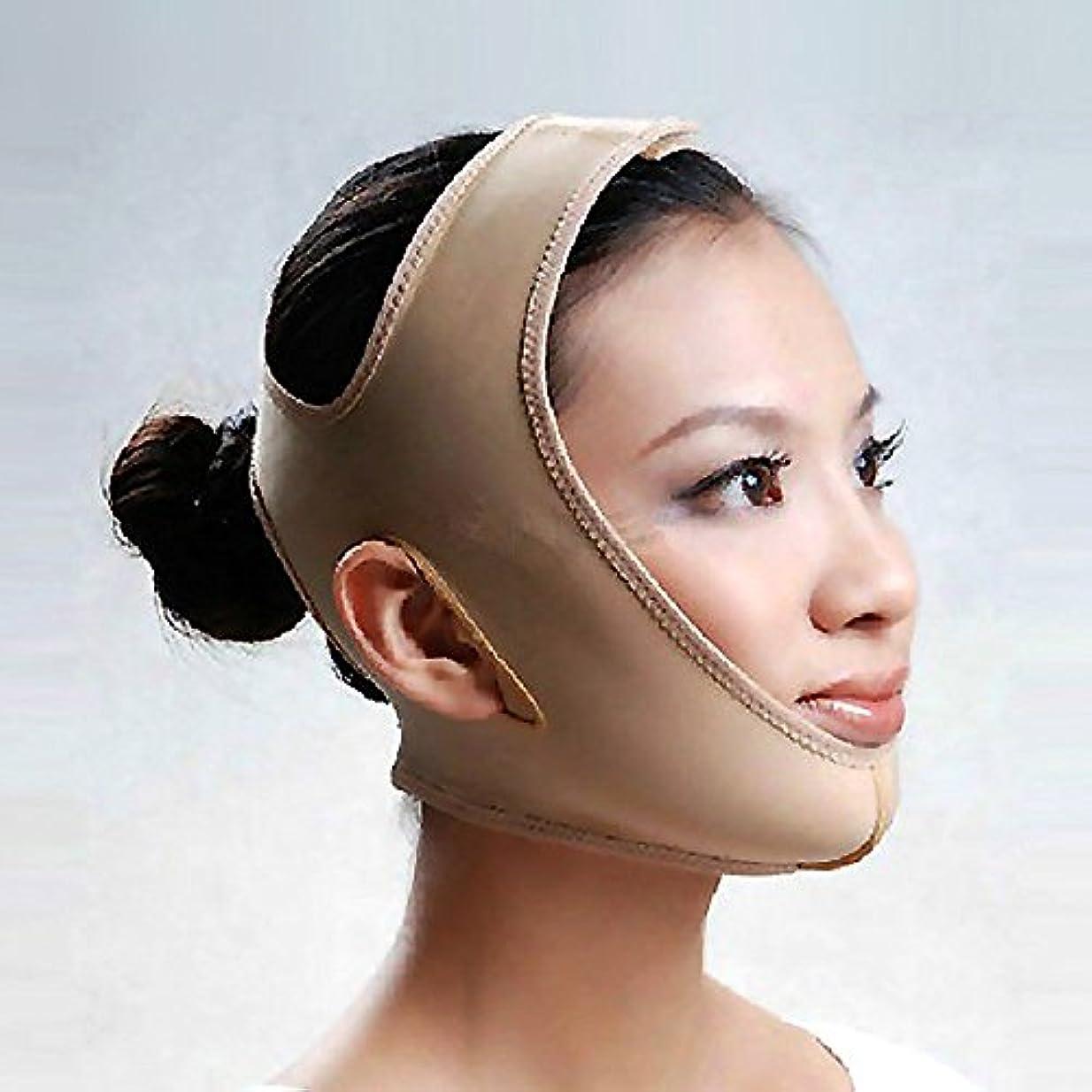 くすぐったいアドバンテージ壮大MakeupAccフェイスラインベルト M/L/XLサイズ 抗シワ 額、顎下、頬リフトアップ 小顔 美顔 頬のたるみ 引き上げマスク(ベージュ)【並行輸入品】 (L)