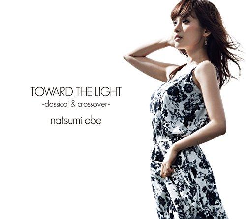 光へ -classical  crossover-【初回限定盤】